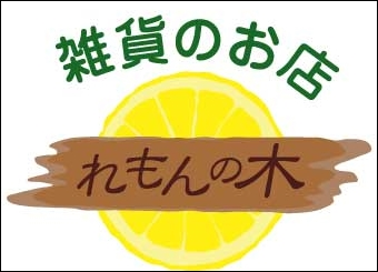 lemon11
